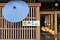 Gifu's Handcraft Artisan House CASA ac.jpg