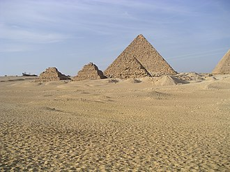 Pyramid G3-c - The pyramid-companions, with the Pyramid of Menkaure in the background