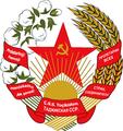 Godło Tadżyckiej SRR 1935.png
