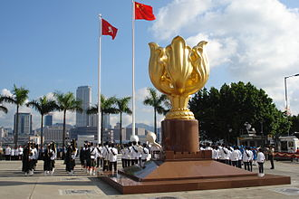 Golden Bauhinia Square - Flag raising ceremony conducted by youth uniformed groups on 30 August 2008 to welcome national athletes from Mainland China