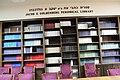 Goldenberg Periodical Library IMG 8866.JPG
