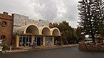Gondar Airport 2018 (02).jpg