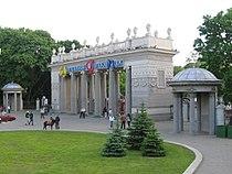 Gorki park, Minsk14.JPG