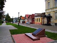 Uferstraße in gorodez