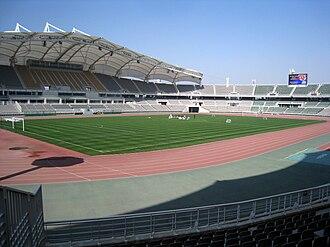 2007 FIFA U-17 World Cup - Image: Goyang sta 1