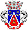 Coat of arms of Cabo Rojo, Puerto Rico
