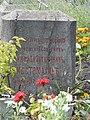 Grave of Timofey Kostomakhin in Chuhuiv.jpg