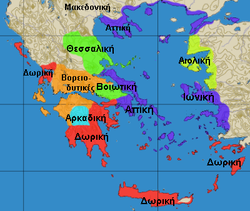 Greek dialects el.png