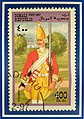 Grenadier – Stamp Somali Republic 1997.jpg