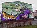 Gryfino, Poland - panoramio.jpg