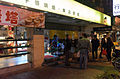 Guests and Sellers Say Goodbye and Happy New Year in Front of Closed Yeast Bakery 20151231.jpg