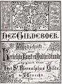 Guild Book of Saint-Bernulphus.jpg