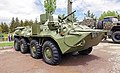 Gyumri - tank.jpg
