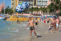HAWAII 2014 (12039095334).jpg