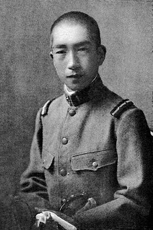 Prince Tsunehisa Takeda - Image: HIH Prince Takeda Tsuneyoshi