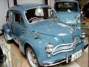 Hino Motors - Image: HINO 4CV 01
