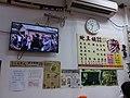 HK 觀塘 Kwun Tong 宜安街 Yee On Street 致昌大廈 Che Cheong Building shop 蛇王娟 Snake She King Kuen Restaurant food menu on wall November 2018 SSG 01.jpg