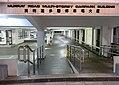 HK Admiralty night Murray Road Multi-story Carpark Building interior entrance Feb-2010 a.jpg