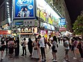 HK CWB 銅鑼灣 Causeway Bay 怡和街 Yee Wo Street 晚 night August 2020 SS2 10.jpg