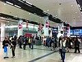 HK Hung Hom MTR Station pay gates lobby interior n visitors Feb-2013.JPG