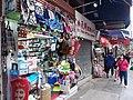 HK Kln City 九龍城 Kowloon City 獅子石道 Lion Rock Road January 2021 SSG 45.jpg