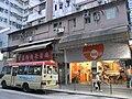 HK Kwun Tong evening 宜安街 Yee On Street Salon head line.JPG