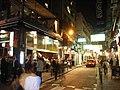 HK SOHO 60310 19.jpg