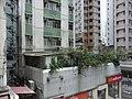 HK Sai Ying Pun Centre Street Federate Building terraces Sept-2012.JPG