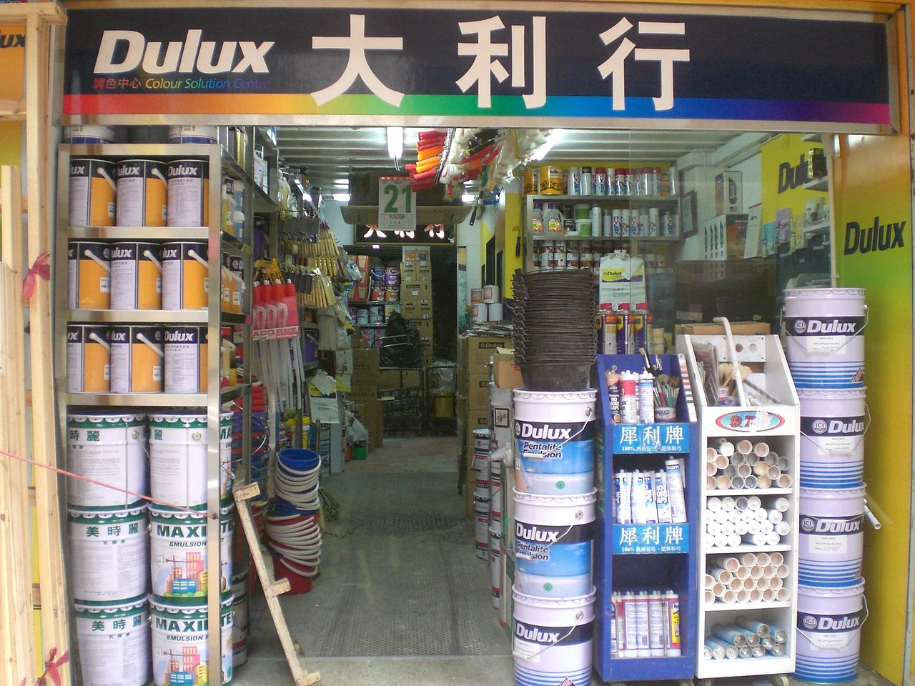 Shop With Dulux Paint In Lurgan Portadown