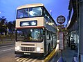 HK San Po Kong 太子道東 Prince Edward Road East night blue sky KMBus 5D stop.JPG