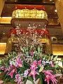 HK TST East 香港富豪九龍酒店 Regal Kowloon Hotel lobby hall interior flowers Feb-2013.JPG