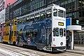 HK Tramways 12 at Pedder Street (20181013171339).jpg