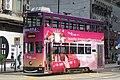HK Tramways 64 at Western Market (20181202133252).jpg