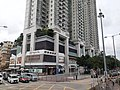 HK bus 115 tour view 九龍城區 Kowloon City District 土瓜灣道 To Kwa Wan Road buildings June 2020 SS2 23.jpg