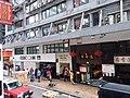 HK tram view 西營盤 Sai Ying Pun 德輔道西 Des Voeux Road West January 2019 SSG 33.jpg