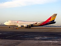 HL7413 - B744 - Asiana Airlines