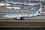 HL8212 - Korean Air Lines - Airbus A330-223 - Children's Drawing Competition Livery - ICN (15860913884).jpg