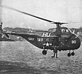 HRS-3 of HU-1 off Greenland c1960.jpg