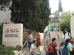 Hebrew Union College in Jerusalem