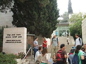 Hebrew Union College-Jewish Institute of Religion - HUC campus in Jerusalem