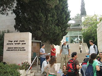 Hebrew Union College-Jewish Institute of Religion - HUC campus in Jerusalem