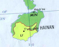 Hainan ethnolinguistic 1967.png