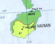 Các nhóm ngôn ngữ của dân tộc Hải Nam, 1967 (Xem tất cả hình, bao gồm bảng ghi chú)