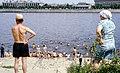 Hammond Slides Moscow River Leisure 14.jpg