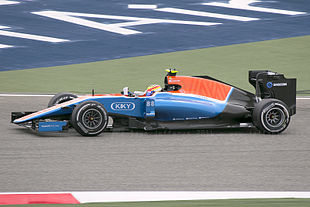 Manor Racing F Car
