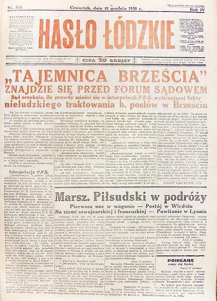 Grafika:Hasło Łódzkie 18.12.1930.jpg