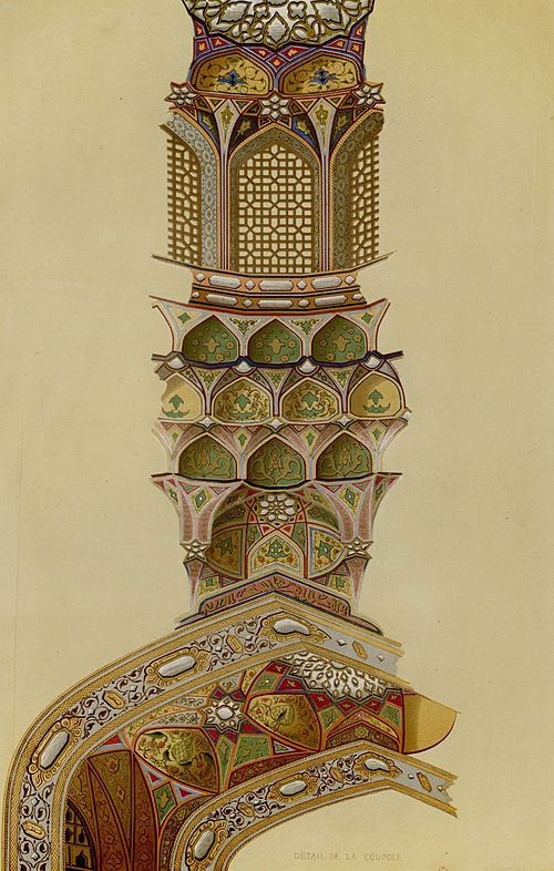 Hasht Behesht, Detail of the dome by Pascal Coste.jpg