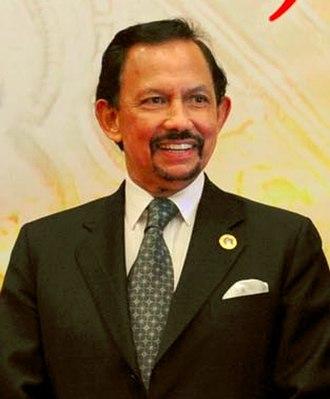 East Asia Summit - Image: Hassanal Bolkiah 2013