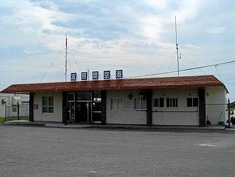 Hateruma - Image: Hateruma Airport
