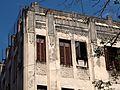 Havana Art Deco (8955445080).jpg